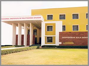 Deepshikha Vatika Campus